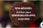 Thumbnail for the post titled: Gewürznelken-Apfel